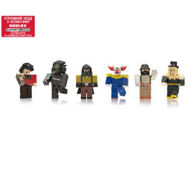 Roblox Игровая коллекционная фигурка Multipack Night of the Werewolf, набор 6 шт.